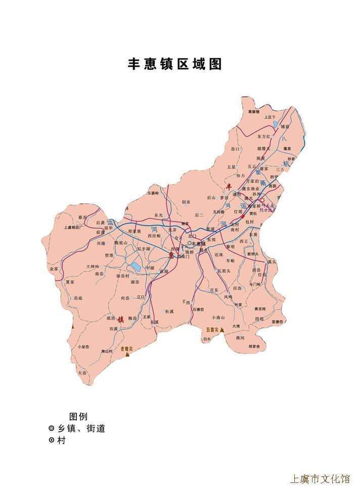 丰惠镇将以党的十七大精神为指针